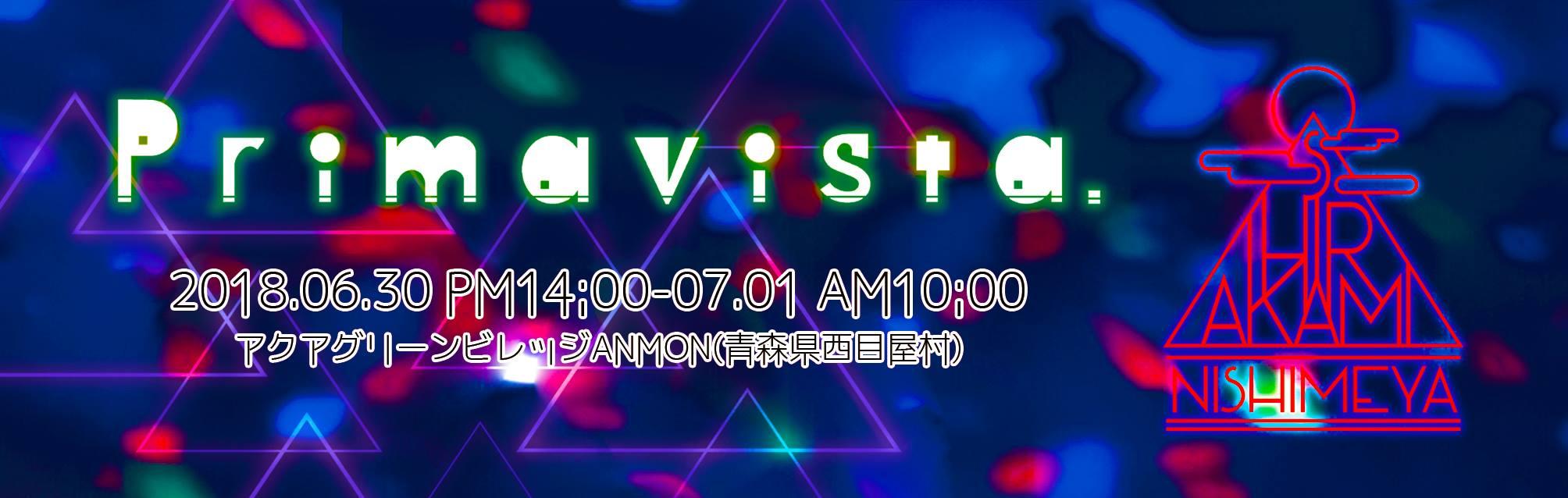 Primavista_SHIRAKAMIチケット販売開始のお知らせ(6/12更新)